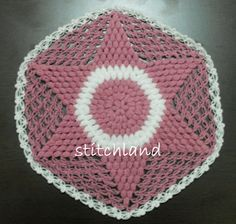 StitchLand: Cumanın of Doilies, Crochet Projects, Diy And Crafts, Crochet Hats, Beanie, Pot Holders, Squares, Friday, Facebook