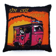 Prem Ki Payal #CushionCover With Border by #craftshopsindia
