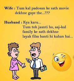 Husband wife ki godi me leta hua tha,  Wife – kesa lag raha he ji?  Husband- jese visnu bhagwan shesnaag ki god me lete ho.