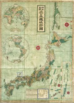 1876 Japanese Map of Japan with insets of eastern and western hemispheres. Matsuda Tadashi /