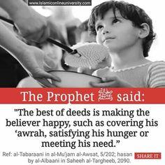 Best of deeds Islam Hadith, Islam Muslim, Allah Islam, Islam Quran, Alhamdulillah, Islamic Inspirational Quotes, Religious Quotes, Islamic Quotes, Islamic Images