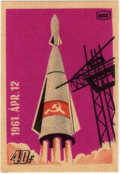Vintage advertising poster | Russian propaganda