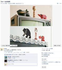 Facebookページでターゲット指定して投稿してみた結果 | A!@attrip    (via http://attrip.jp/66765 )