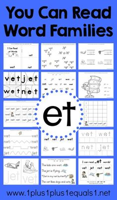 You Can Read Word Families ~ et word family printables and many ideas for using them!