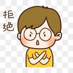Clipart Boy, Hand Clipart, Clipart Images, Boy Character, Character Design, 2000 Cartoons, Drawing Clipart, Cartoon Boy, Wearing Glasses