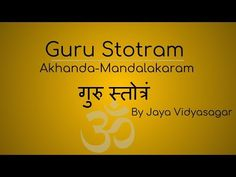 On the occasion of Guru Purnima here is a beautiful set of verses in praise of the Spiritual Teacher, who is considered an embodiment of the Divine. Guru Purnima, Spiritual Teachers, Mantra, Verses, Spirituality, Songs, My Love, Music, Youtube