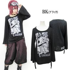 CDJapan : Mojyu (Wild Monster) Knit Pullover (M) DR-2025-B Deorart APPAREL / See more http://www.cdjapan.co.jp/apparel/