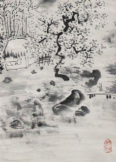Fukuda Kodojin | Landscape Online Gallery, Japanese, Landscape, Abstract, Artwork, Stones, Summary, Work Of Art, Japanese Language