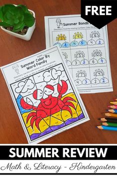 FREE Summer Math Worksheets and activities for preschool, kindergarten and 1st grade kids. This freebie set includes pages like: number recognition, color by number, number bonds, sight word search, skip counting, ten frame worksheets, number writing practice and more. All these worksheets are no prep and will help teachers save time during the school year. Summer Math and Literacy pages is a no prep packet packed full of worksheets and printables to help reinforce math skills in a fun way.