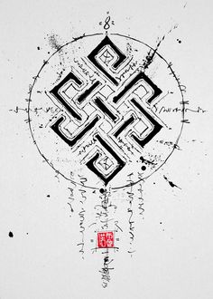 Endless knot (Eternity)
