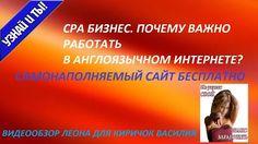 1000 просмотров видео на канале You Tube бесплатно! Забирай http://zolotosolnca.ru/luch/