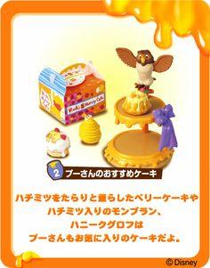 Disney Pooh 002