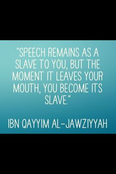 Ibn Al Jawziyyah Rahimahullah