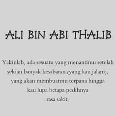 Ispirational Quotes, Text Quotes, Quran Quotes, Words Quotes, Life Quotes, Reminder Quotes, Self Reminder, Islamic Inspirational Quotes, Islamic Quotes