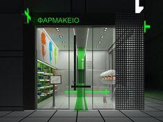 ΠΡΟΤΥΠΟ ΜΟΝΤΕΡΝΟ ΦΑΡΜΑΚΕΙΟ - Kaput Design
