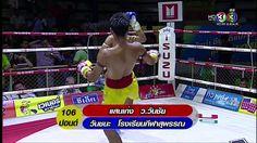 Liked on YouTube: ศกจาวมวยไทย ชอง 3 ลาสด 5/5 3 ตลาคม 2558 Muaythai HD youtu.be/8MnmN-EAhYU