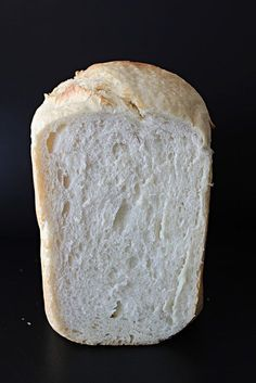 This white bread machine recipe is the best! Made with unbleached all purpose flour, this bread recipe is perfect sandwiches and toast alike! White Bread Machine Recipes, Best Bread Machine, Bread Maker Machine, Bread Maker Recipes, Quick Bread Recipes, Easy Bread, Baking Recipes, Bread Machines, Sandwich Bread Recipe For Bread Machine