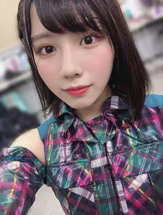 Japanese Beauty, Japanese Girl, Asian Beauty, Cyber Monday, Nihon, Woman Face, Asian Girl, Celebrities, Lady