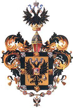 Малый герб Их Императорских Высочеств Великих князей  праправнуков Императора