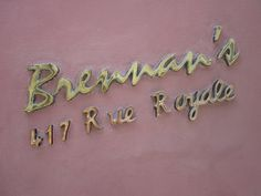 Brennan's is nationally renowned for having great Eggs Benedict