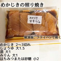Japenese Food, Snack Recipes, Snacks, Chips, Cooking, Snack Mix Recipes, Kitchen, Appetizer Recipes, Appetizers