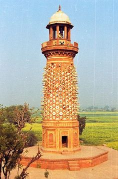 nice Elephant tower fatehpur sikri It shows the Hiran Minar or Deer Minaret situated...