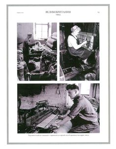 About Harris Tweed « Harris Tweed Hebrides