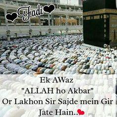 Subhaan'ALLAH♥♥♥