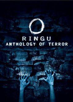 Ringu Anthology of Terror (Rasen/Ringu/Ringu 2/Ringu 0) (2002) on DVD ...