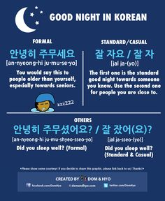 Korean Language Infographics – Page 8 – Learn Basic Korean Vocabulary & Phrases with Dom & Hyo Korean Slang, Korean Phrases, Korean Quotes, Learn To Speak Korean, Learn Basic Korean, Korean Words Learning, Korean Language Learning, Learn Korean Alphabet, Learning Languages Tips
