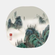 Artist Injects Modern Urban Elements Into Traditional Chinese Paintings - DesignTAXI.com