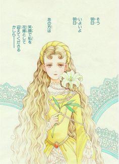 Feh Yes Vintage Manga Manga Art, Emotional Art, Vintage Art, Old Anime, Manga Covers, History Of Manga, Cute Art, Shojo Manga, Anime Drawings