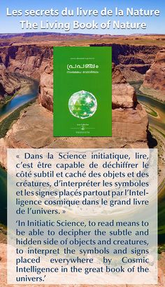 Inde - Nouvel ouvrage en langue Malayalam « Les secrets du livre de la Nature » publié par l'éditeur Book Media / India - New release in Malayalam language, 'The Living Book of Nature ' published by Book Media, Information --> www.indulekha.com/bookmedia Disponible en français : www.prosveta.com/api/product/P0216FR Available in English: www.prosveta.com/api/product/P0216AN
