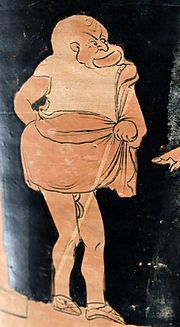 Ancient Greek comedy - Wikipedia, the free encyclopedia