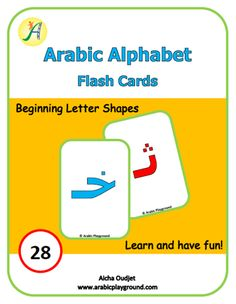 Flash Cards End Letter Shapes Not Connected  Arabic Flash Cards