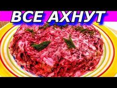 Beef, Youtube, Food, Meat, Essen, Meals, Youtubers, Yemek, Youtube Movies