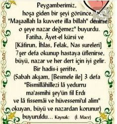 Meaningful Lyrics, Beautiful Prayers, Islamic Dua, Allah Quotes, Allah Islam, Ramadan, Cool Words, Favorite Quotes, Psychology