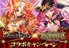 コラボ キャンペーン - Google 検索 Gaming Banner, Event Banner, Game Ui, Ad Design, Banner Design, Comic Books, Content, Comics, Anime