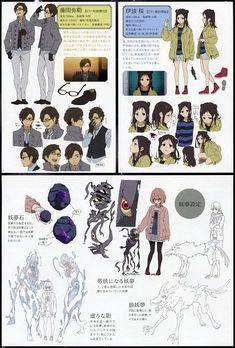 Kyoto Animation, Kyoukai no Kanata, Sakura Inami, Miroku Fujima, Mirai Kuriyama