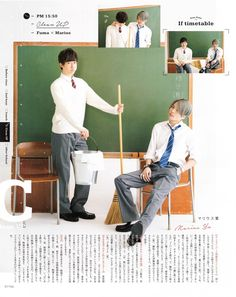 Johnnys JE Zone Cleaning, After School, Clean Up, Actors, Sexy, Idol, Music, Musica, Musik