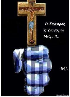 Greek Mythology Tattoos, Macedonia Greece, Greek Flag, Ancient Greek Art, Greek Beauty, Greek Language, Greek History, Greek Culture, Picture Icon