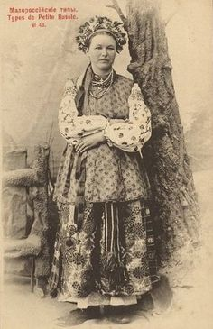Ukrainian woman in Poltava Region traditional clothing, century. Traditional Outfits, Traditional Art, Ukraine Country, European Costumes, Magazine Pictures, Canadian History, European History, Vintage Gypsy, Ukrainian Art