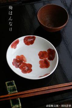 【楽天市場】赤絵梅文皿・須田菁華:和食器の愉しみ 工芸店ようび