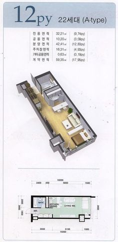 56 Trendy home studio interior floor plans Cheap Tiny House, Narrow House Plans, Gym Room At Home, Studio Layout, Home Studio Photography, Apartment Plans, Apartment Ideas, Home Studio Music, Studio Room