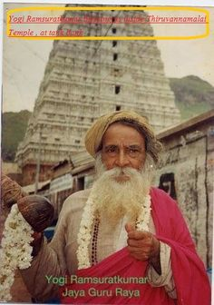 Yogi Ramsuratkumar, inside the Thiruvannamalai temple