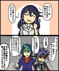 Ruri, Shun and Yuto