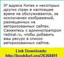 European Legal 500 (9781870854573) John Pritchard , ISBN-10: 1870854578  , ISBN-13: 978-1870854573 ,  , tutorials , pdf , ebook , torrent , downloads , rapidshare , filesonic , hotfile , megaupload , fileserve
