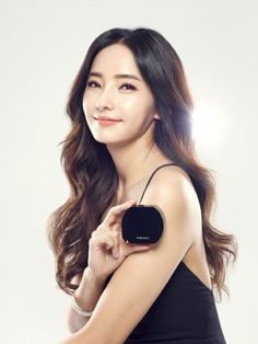 "Han Chae Young Is the Endorsement Model for ""Vidivici"" 