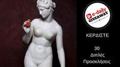 Κερδίστε προσκλήσεις για το Erotic Art Festival 2016 - https://www.saveandwin.gr/diagonismoi-sw/kerdiste-proskliseis-gia-to-erotic-art-festival-2016/