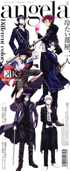 Munakata Reisi, Suoh Mikoto, Yata Misaki, Fushimi Saruhiko, Yatogami Kuroh and Isana Yashiro. K Missing Kings. (K Project) #anime #movie